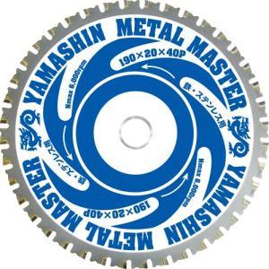 YAMASIN メタルマスター鉄工用 YSD165MM ( YSD165MM ) haikanshop