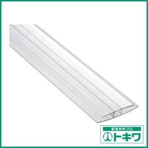 光 ジョイント用ポリカジョイナー エ型 KTP-1800H