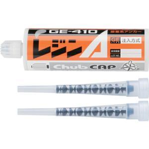 ユニカ レジンA 410ml 注入タイプ GE−410 GE-410