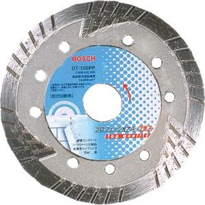 ボッシュ ダイヤホイール 105PPトルネード DT-105PP ( DT105PP )