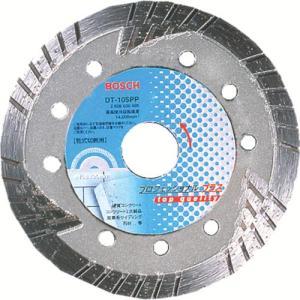 ボッシュ ダイヤホイール 125PPトルネード DT-125PP ( DT125PP )