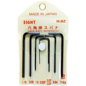 エイト 六角棒スパナ 標準寸法 マイクロサイズ ビニールポーチ入 セット M-8Z ( M8Z ) haikanshop