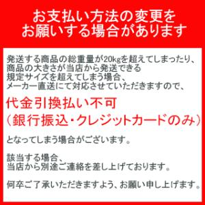 ショーワ No301ゴム張り手袋 NO301の詳細画像2