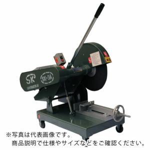 昭和 高速切断機405ミリ SK-3A-3.7KW ( SK3A3.7KW )|haikanshop