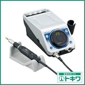 ナカニシ トルクイーマックスエボリューション標準セット(8081) EV250-100 ( EV250100 )|haikanshop