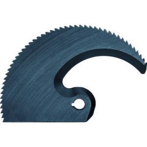 KNIPEX 9532−060用替刃 9539-720 ( 9539720 )|haikanshop