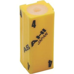 ASH 六角棒レンチ用連結ホルダー 4mm用 AI0400 ( AI0400 )|haikanshop