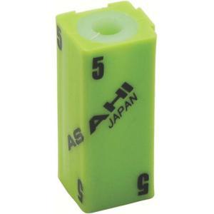 ASH 六角棒レンチ用連結ホルダー 5mm用 AI0500 ( AI0500 )|haikanshop