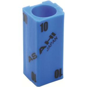 ASH 六角棒レンチ用連結ホルダー 10mm用 AI1000 ( AI1000 )|haikanshop