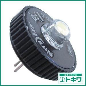 特長:●ミニマグライト(AA)の電球を明るく白いLEDライトに交換する電球です。●30ルーメンにアッ...