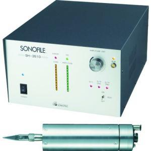 SONOTEC SONOFILE 超音波カッター SH-3510.SF-8500RR ( SH3510.SF8500RR ) haikanshop