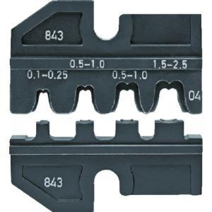 KNIPEX 9739−08 交換用ダイス(9733−01/9733−02用) 9739-08 ( 973908 )|haikanshop