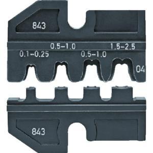 KNIPEX 9739−30 交換用ダイス(9733−01/9733−02用) 9739-30 ( 973930 )|haikanshop
