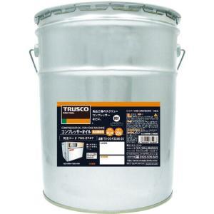 TRUSCO コンプレッサーオイル 食品機械用 20L TO-CO-F3246-20 ( TOCOF324620 ) haikanshop