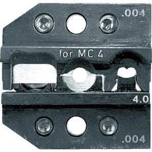 RENNSTEIG 圧着ダイス 624−004 MC4 4mm 624-004-3-0 ( 62400430 )|haikanshop