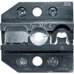 RENNSTEIG 圧着ダイス 624−006 MC4 6mm 624-006-3-0 ( 62400630 )|haikanshop