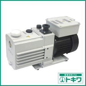 ULVAC 単相100V 油回転真空ポンプ GHD-100A ( GHD100A ) haikanshop