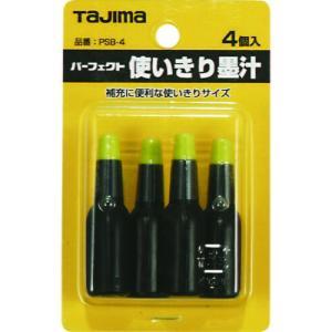タジマ パーフェクト使いきり墨汁(4個入) PSB-4 ( PSB4 )