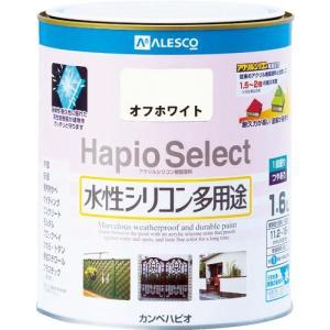 ALESCO ハピオセレクト 0.7L オフホワイト 616-219-0.7 ( 6162190.7...