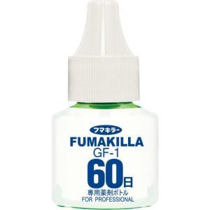 フマキラー GF−1薬剤ボトル60日 412987 ( 412987 )