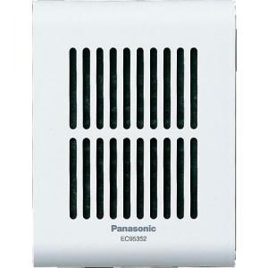 Panasonic メロディサイン子器(増設スピーカー) EC95352 ( EC95352 )