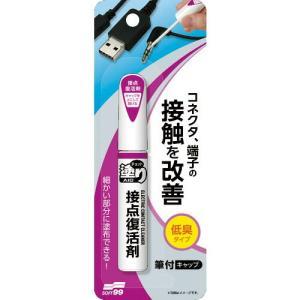 ソフト99 チョット塗りエイド 接点復活剤 20595 ( 20595 )