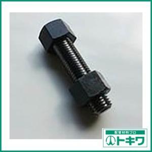 B7アロイ 全ネジスタッドボルト(S45C 10割ナット2個付)M16X100|haikanshop