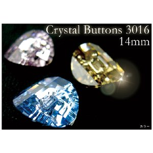 アクセサリーリフォーム パーツ Crystal Buttons 3016 14MM カラー M ヘアアクセサリー ゆうパケット対応 hair