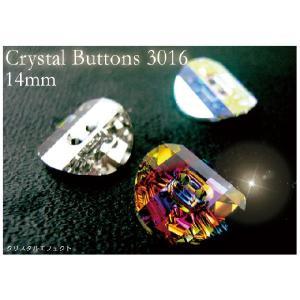 アクセサリーリフォーム パーツ Crystal Buttons 3016 14MM クリスタルエフェクト M ヘアアクセサリー ゆうパケット対応 hair