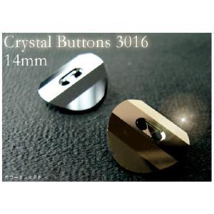 アクセサリーリフォーム パーツ Crystal Buttons 3016 14MM カラーエフェクト ヘアアクセサリー ゆうパケット対応 hair