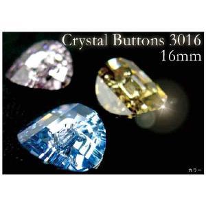 アクセサリーリフォーム パーツ Crystal Buttons 3016 16MM カラー M ヘアアクセサリー ゆうパケット対応 hair