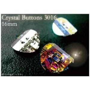 アクセサリーリフォーム パーツ Crystal Buttons 3016 16MM クリスタルエフェクト M ヘアアクセサリー ゆうパケット対応 hair