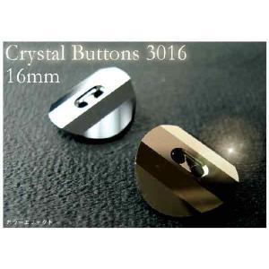 アクセサリーリフォーム パーツ Crystal Buttons 3016 16MM カラーエフェクト ヘアアクセサリー ゆうパケット対応 hair