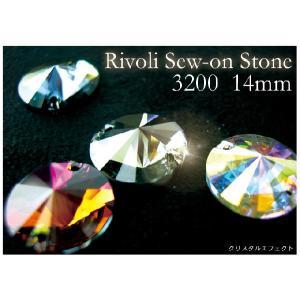 アクセサリーリフォーム パーツ Rivoli Sew-on Ston 3200 14MM クリスタルエフェクト M ヘアアクセサリー ゆうパケット対応 hair