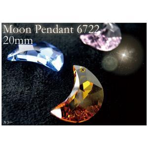 ペンダントヘッド、チャーム パーツ Moon Pendant 6722 20MM カラー ヘアアクセサリー ゆうパケット対応 hair