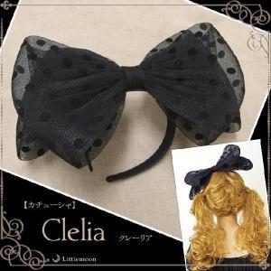 Gothic Beauty カチューシャ クレーリア ヘッドドレス ゴシック&ロリータ ゴスロリ パーティー|hair