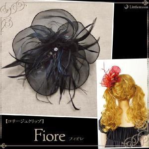 Gothic Beauty コサージュクリップ フィオレ ヘッドドレス ゴシック&ロリータ ゴスロリ パーティー|hair