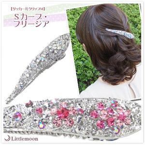ダッカールクリップM Sカ−ブ フリージア ヘアクリップ お花 フラワー ヘアアクセサリー|hair