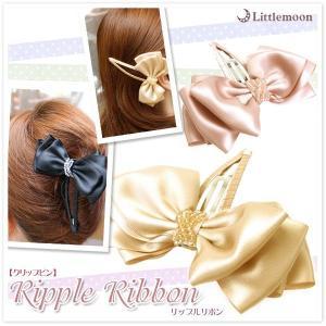 ヘアクリップ 簡単ヘアアレンジ クリップピン リップルリボン ヘアアクセサリー ゆうパケット対応|hair