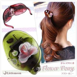 ヘアクリップ 簡単ヘアアレンジ バンスクリップ フラワーポニー ヘアアクセサリー|hair