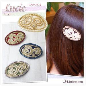 ヘアクリップ 簡単ヘアアレンジ クリップピン リュシー ヘアアクセサリー ゆうパケット対応|hair