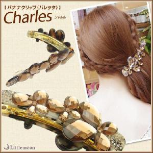 Marble Marble バナナクリップ シャルル ヘアクリップ ヘアアクセサリー べっ甲風 マーブルマーブル|hair