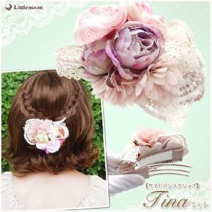 Fairyland サイドバンスクリップ ティナ ヘアクリップ お花 ヘアアクセサリー|hair