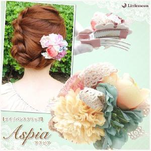 Fairyland サイドバンスクリップ アスピア ヘアクリップ お花 ヘアアクセサリー|hair