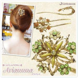 ドラマティッククリップ アリアンナ ヘアクリップ お花 かんざし 簪 ヘアアクセサリー 髪飾り|hair