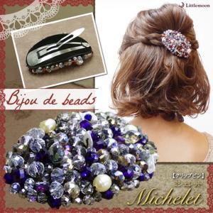 Bijou de beads クリップピン ミシェレット パッチン留め スリーピン パール ビーズ シェル ヘアアクセサリー|hair
