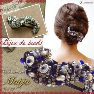 Bijou de beads サイドバンスクリップ マティア パール ビーズ シェル ヘアアクセサリー|hair