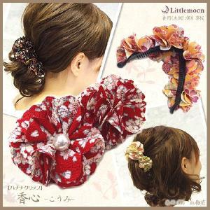 ちりめん ヘアアクセサリー 花 バナナクリップ パール 髪飾り 着物 浴衣 和装|hair