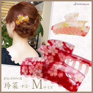 和装用髪飾り ちりめん バンスクリップ 玲菜れな Mサイズ はいからさん ヘアアクセサリー|hair