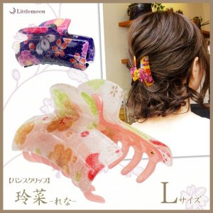 和装用髪飾り ちりめん バンスクリップ 玲菜-れな- Lサイズ はいからさん ヘアアクセサリー|hair